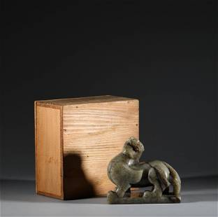 Ming Dynasty, Hetian Yurui beast