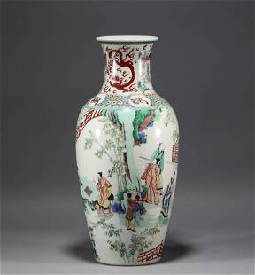 Qing Dynasty, famille rose character story bottle