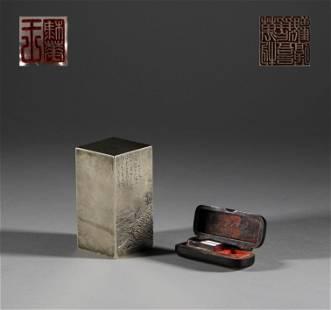 Qing Dynasty, bronze seal, crystal seal