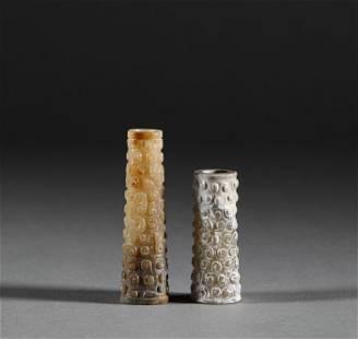 Han Dynasty, Hetian yulezi