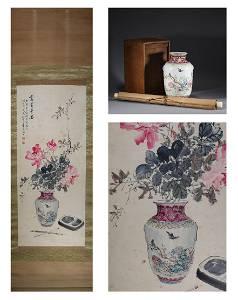 Qing Dynasty, famille rose flower bottles, a set of