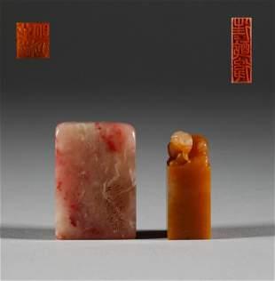 Qing Dynasty, Furong stone, Tian Huangshi seal a group