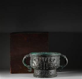 Shang and Zhou dynasties, bronze double ear furnace
