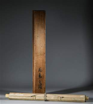 Jiang Tingxi, ink painting, silk vertical scroll