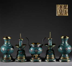 In the Qing Dynasty, the five offerings of cloisonne