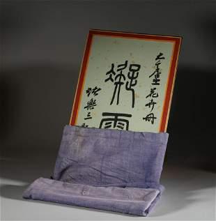 Zhang Daqian's ink and wash album Paper album