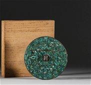 Han Dynasty, bronze mirror inlaid with pine stone