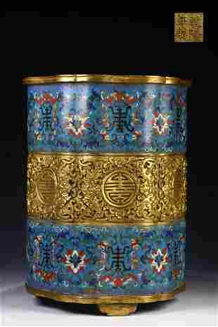 Cloisonne Brush Pot.MARK OF QIANLONG