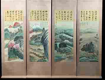 A Set of Four Vertical Painting by Zhang Daqian