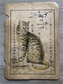 Fine art Tsuguharu Foujita watercolor on paper signed