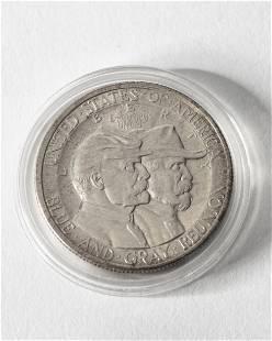 Half Dollar USA 1936 Battle of Gettysburg 75th