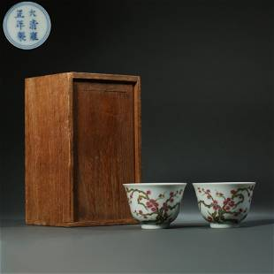 Qing Dynasty,Famille Rose Flower Pattern Cup