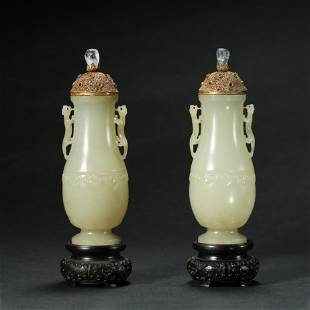 Ming Dynasty,Jade Bottle