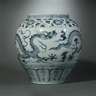 Yuan Dynasty,Blue and White Dragon Pattern Jar
