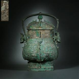 Western Zhou,Beast Face Pattern Beam Lifting You