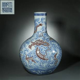 Qing Dynasty,Blue and White Glaze Red Dragon Pattern