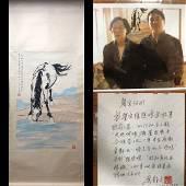 Xu Beihong, Paper,