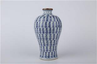 """A BLUE-AND-WHITE BOTTLE """"MEIPING"""""""