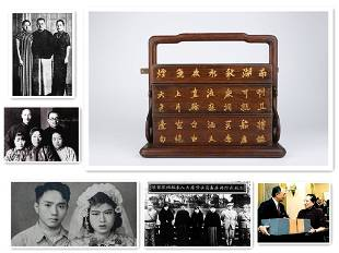 A HUANGHUALI WOOD SUITCASE WITH POEM DESIGN