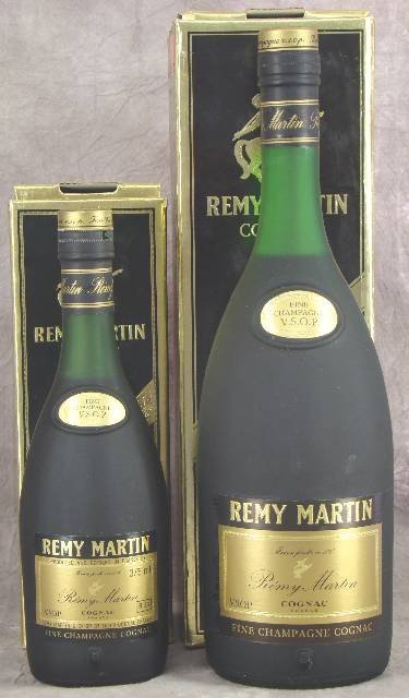 44: 2 BOXED BOTTLES REMY MARTIN COGNAC FINE CHAMPAGNE - 2
