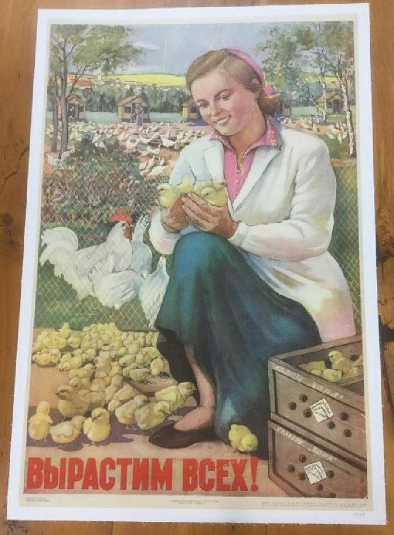 FOREIGN CHICKEN POSTER, C. 1949. LINEN BACKED,