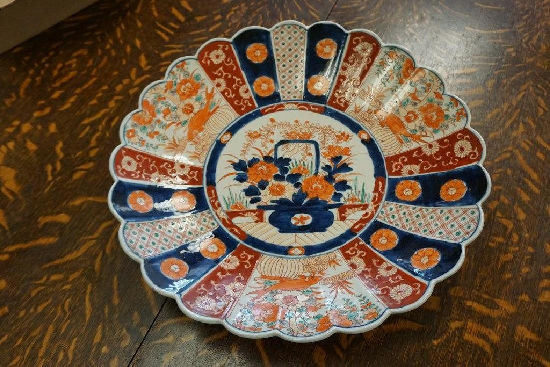 EARLY JAPANESE IMARI CHARGER BEAUTIFULLY DECORATED, IN