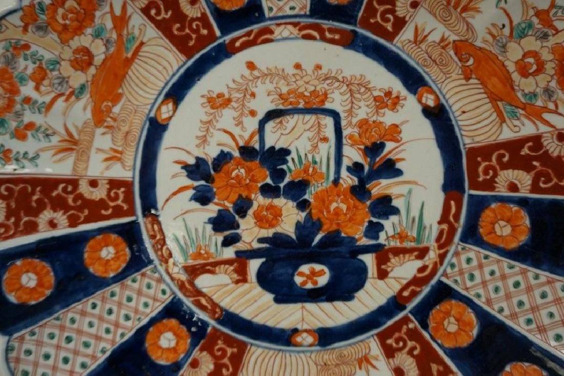 EARLY JAPANESE IMARI CHARGER BEAUTIFULLY DECORATED, IN - 4