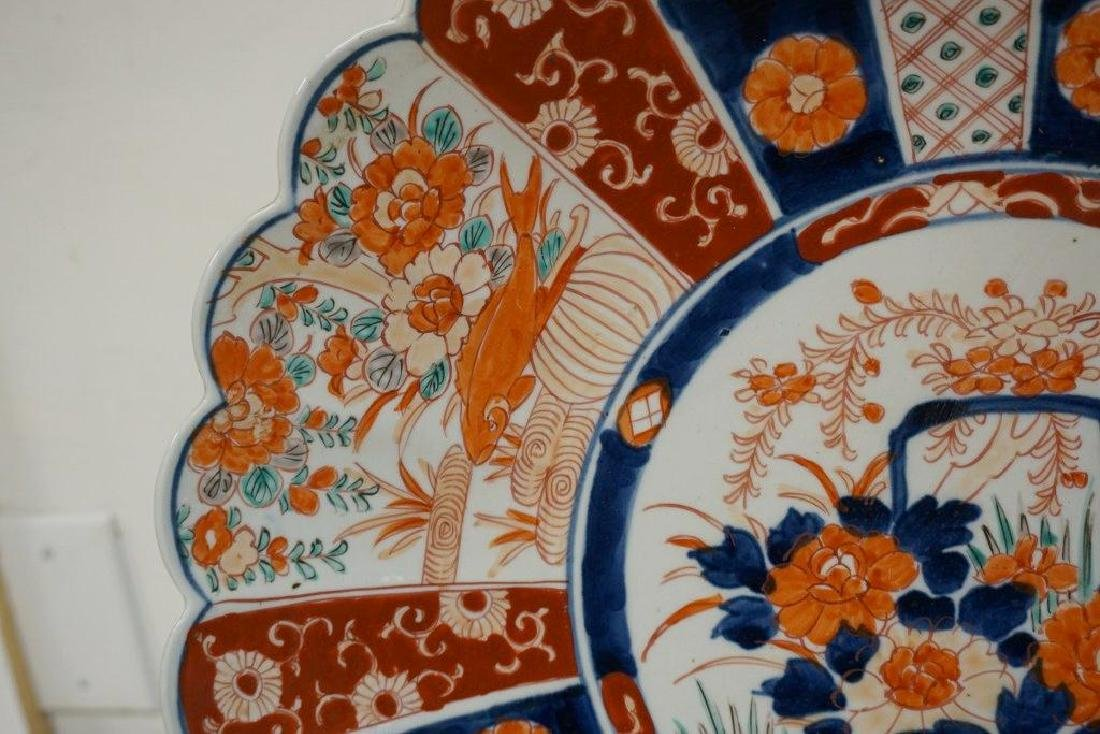 EARLY JAPANESE IMARI CHARGER BEAUTIFULLY DECORATED, IN - 5