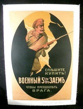 3: VINTAGE POSTER- RUSSIAN WW I WAR LOAN 1916 SOLDIER H