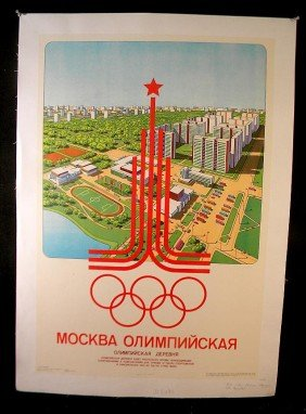 11: VINTAGE POSTER- 1980 MOSCOW OLYMPICS USA BOYCOTTED