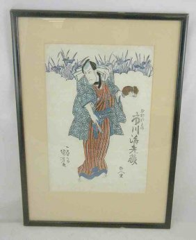 3A: 19th Century Japanese Woodblock