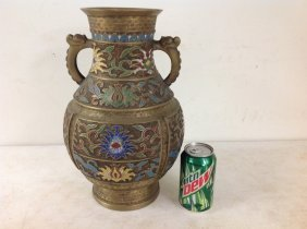 Champleve Brass And Cloissonee Vase With Figural Heads