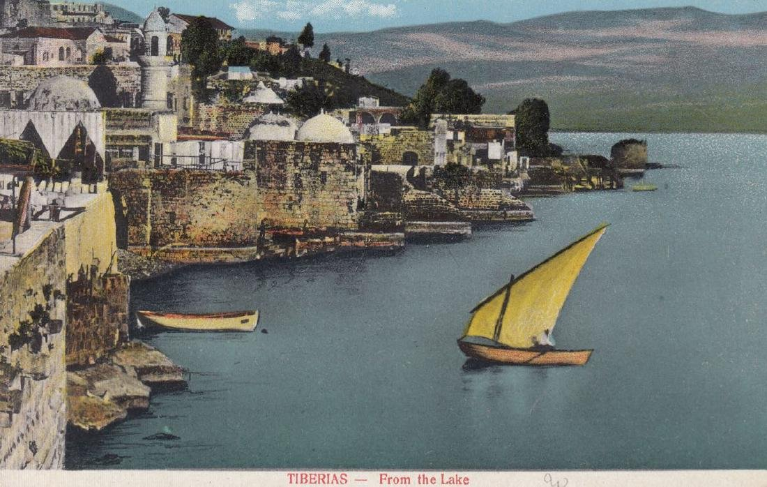 PALESTINE & ISRAËL. Environ 150 cartes postales.