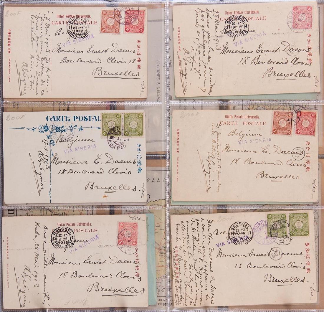 VARIA. Ensemble 177 cartes postales, époques diverses e - 2
