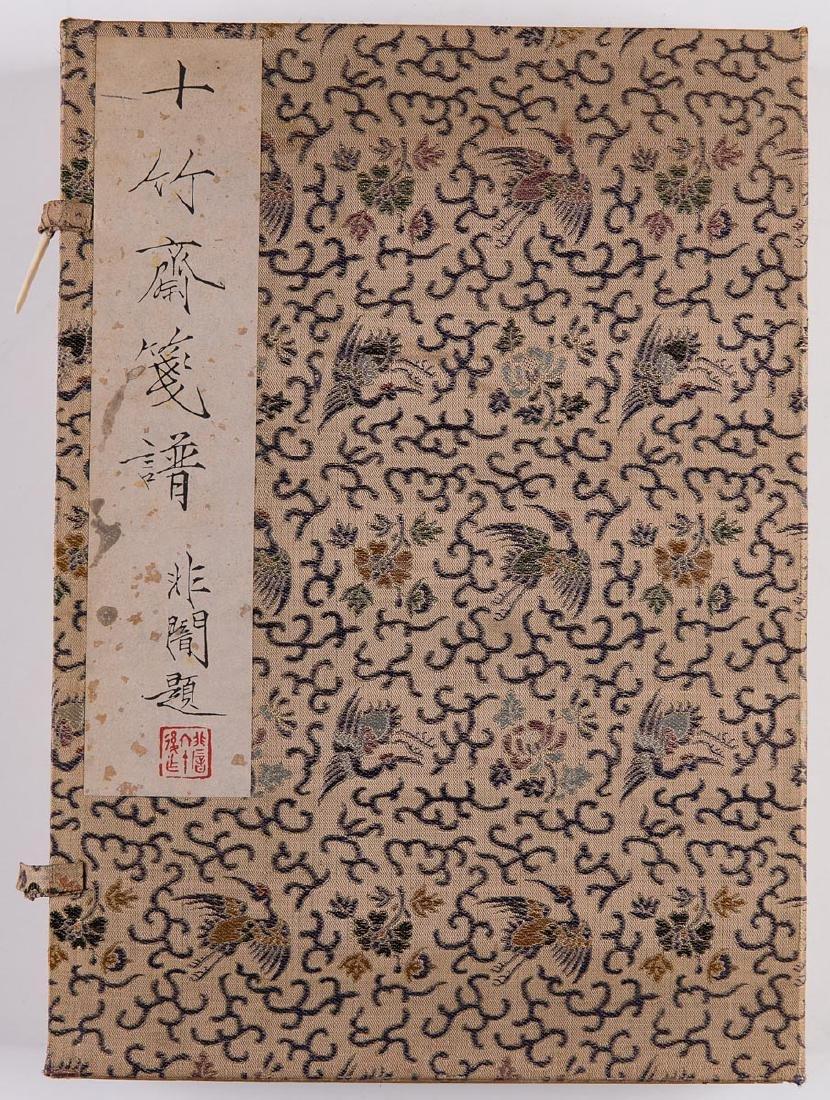 [CHINE] Shizhuzhai jianpu. [Recueil de bois pour papier