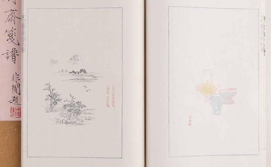 [CHINE] Shizhuzhai jianpu. [Recueil de bois pour papier - 2