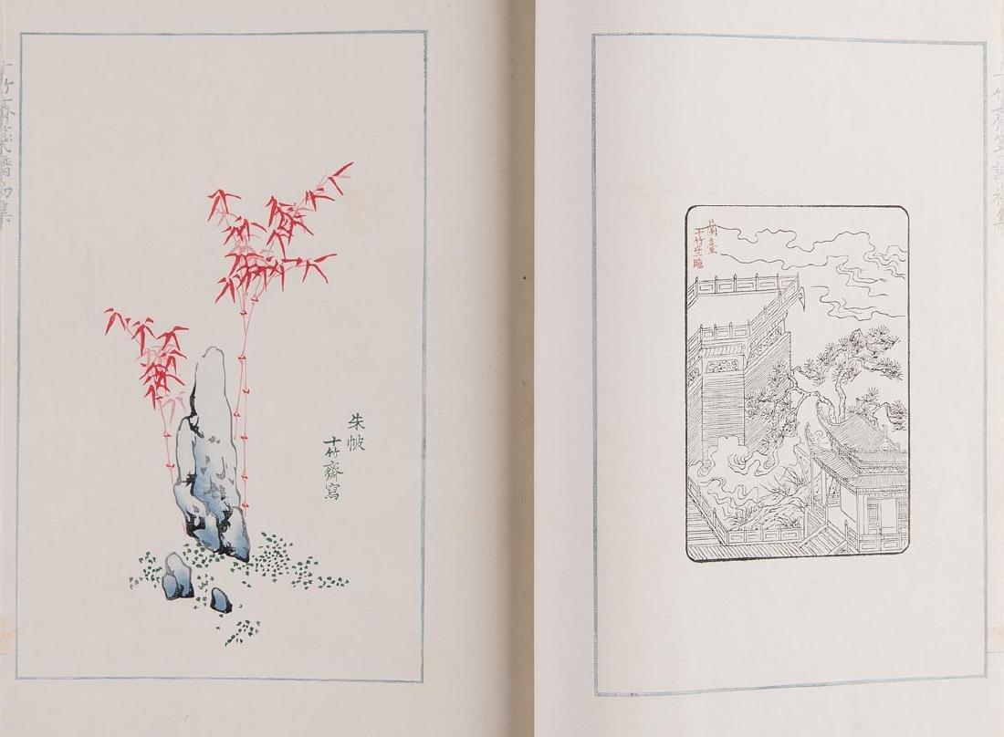 [CHINE] Shizhuzhai jianpu. [Recueil de bois pour papier - 3