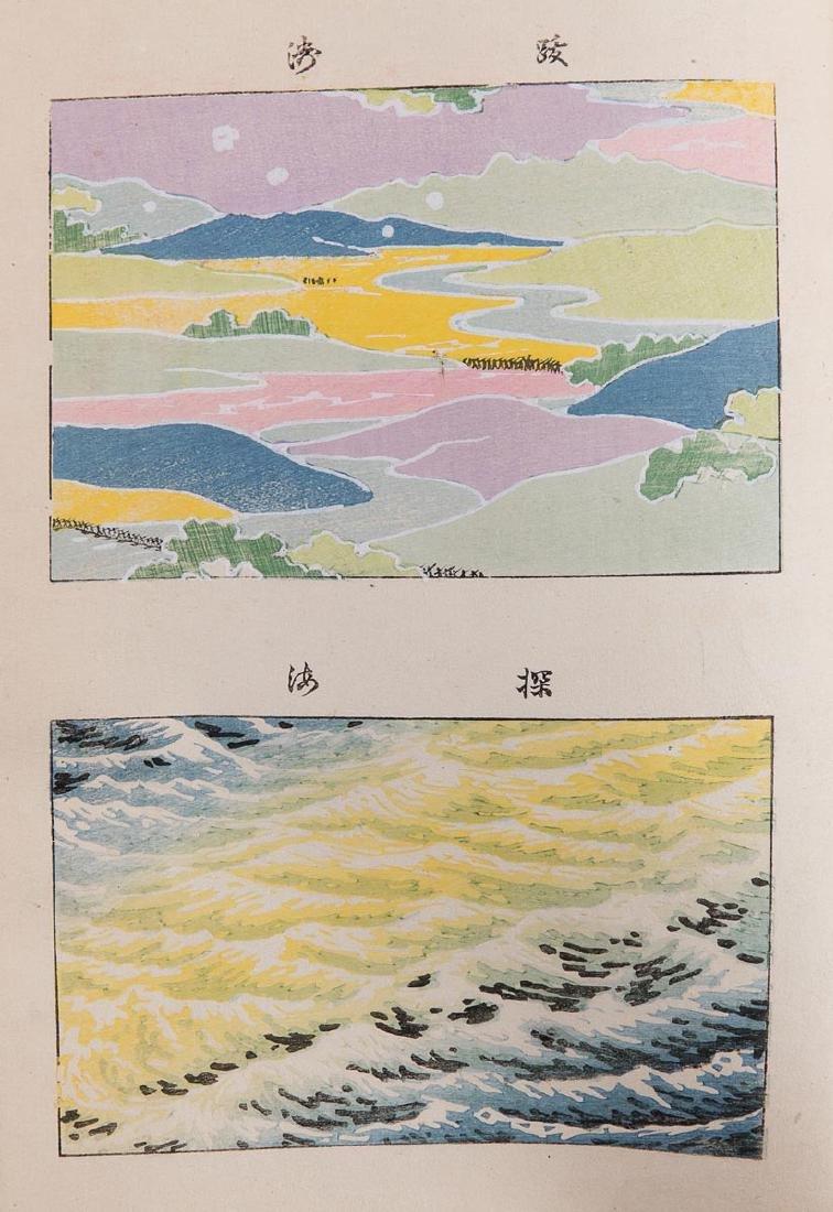 [JAPON] Kyoka Zuan. [Ensemble deux recueils de motifs p - 2
