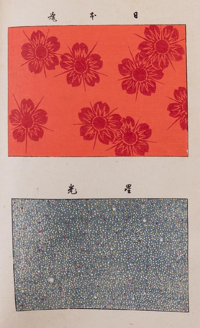 [JAPON] Kyoka Zuan. [Ensemble deux recueils de motifs p - 3