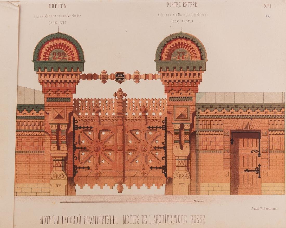 [ARCHITECTURE RUSSE] MOTIFS D'ARCHITECTURE RUSSE. Chois