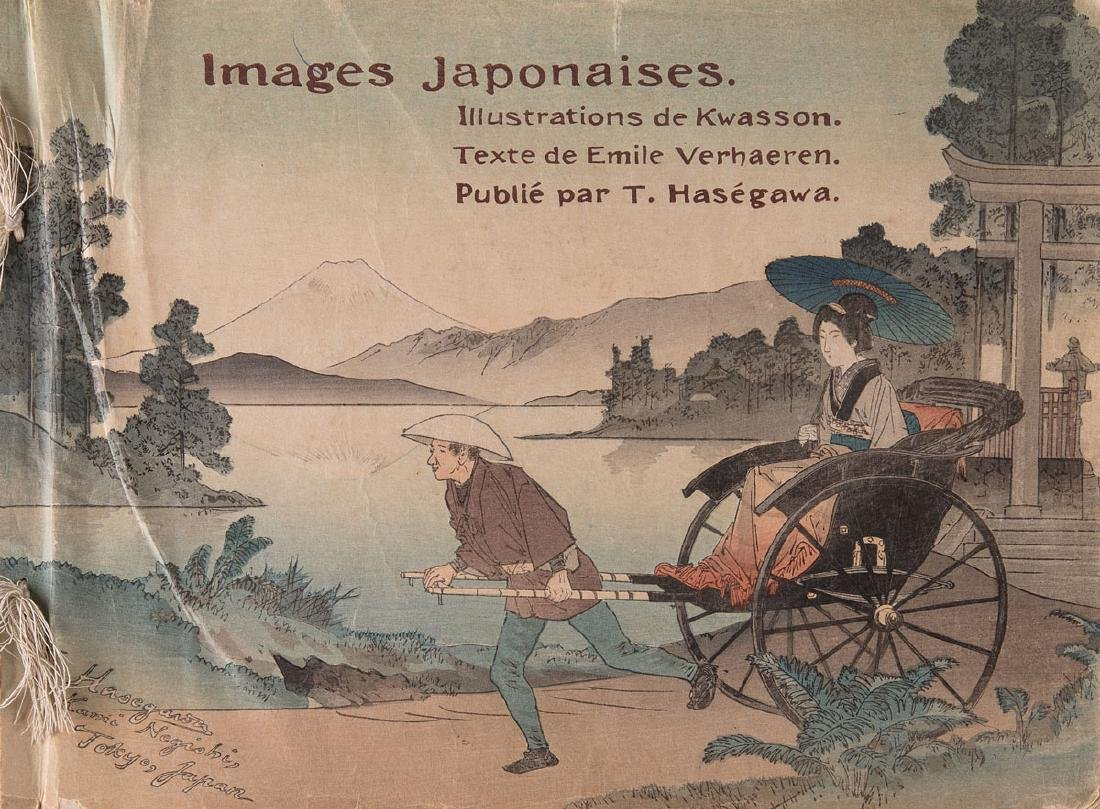 Émile VERHAEREN - Images japonaises. Illustrations de