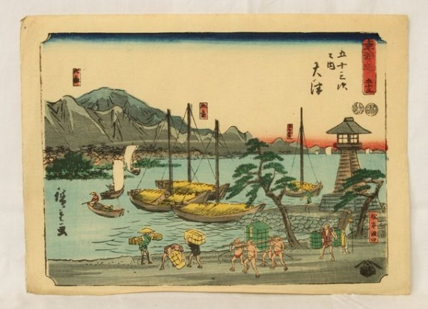 384: HIROSHIGE (1797-1858)  - 6 estampes de paysages de