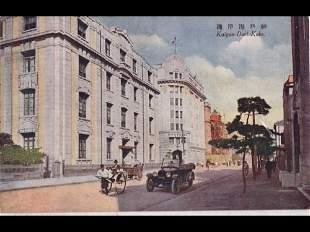 Japon. Ensemble 19 cartes postales.