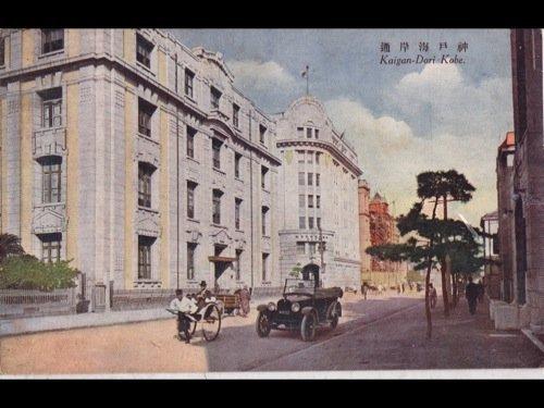 17: Japon. Ensemble 19 cartes postales.