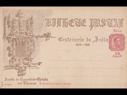 24: [Afrique] Cap Vert. 21 entiers postaux dont 3 oblit