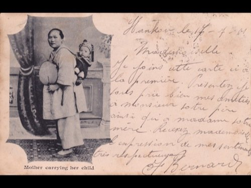 Chine et Tonkin. 5 cartes postales.