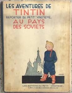 HERGÉ - Les Aventures de Tintin Reporter du Petit