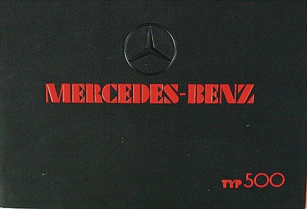 1402:  Description English:   MERCEDES BENZ, Germany, s