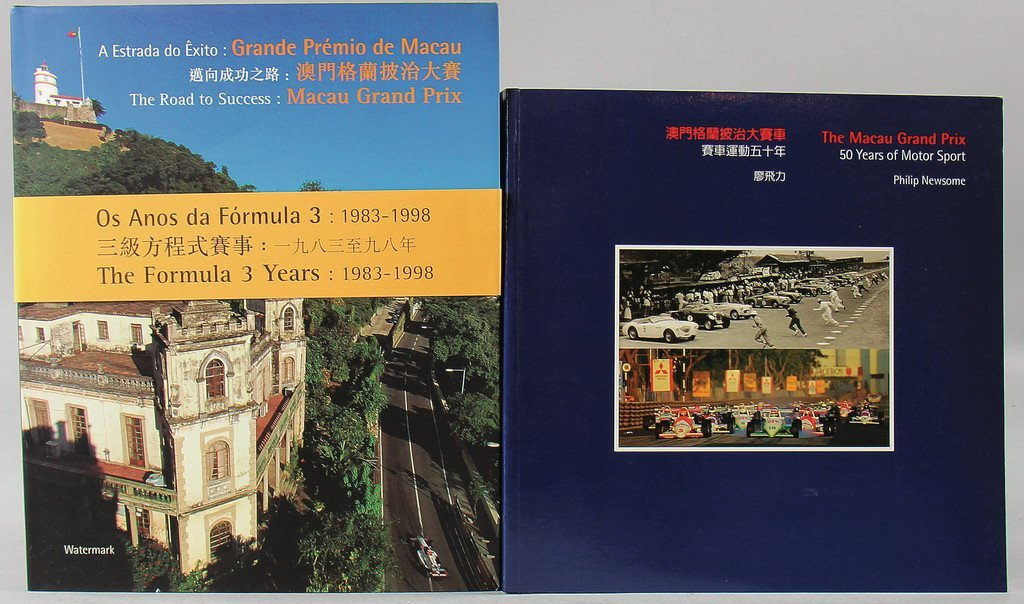 """books about Grand Prix of Macau, No. 1: """"The Road to"""