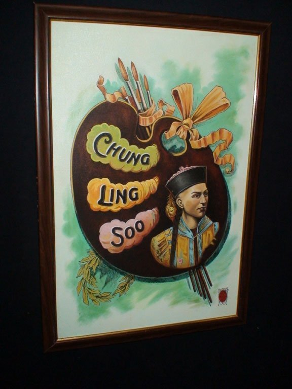 319: Oil Painting «Chung Ling Soo»